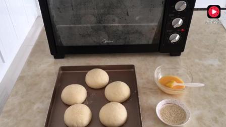汉堡坯及火腿煎蛋汉堡包的制作方法