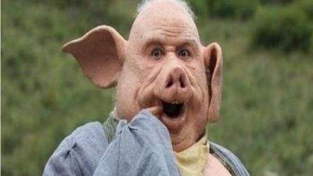 猪八戒早餐到底吃多少?