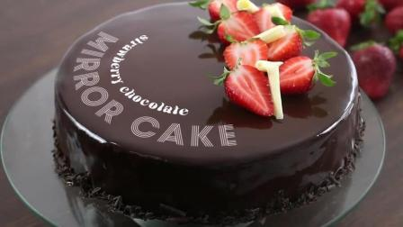 【Amy时尚世界】镜面草莓巧克力蛋糕