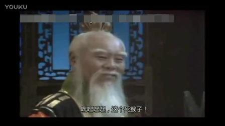 西游记搞笑配音, 太上老君保护动物孙悟空都敢吃