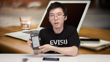 放下你手中的电子书阅读器 一款手机壳让你随时随地享受阅读 91