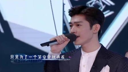 张翰张亮合唱的一曲《因为爱所以爱》帅飞了, 我要你现在霸道总裁范
