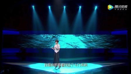 寇乃馨《演说家》说王宝强马蓉谁赢了