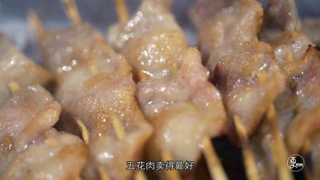 杭州最好吃的烧烤 多少名嘴都来吃 730