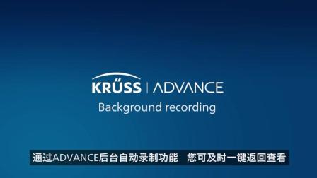 ADVANCE | Drop Shape: Background recording