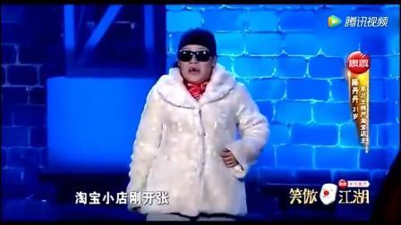 """选手刚上台冯小刚就笑岔气了 宋丹丹""""拍卖""""赵本山 太有意思了"""