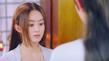 楚乔传: 赵丽颖终于穿女装了, 林更新果然不再嫌弃了!