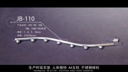企业文化系列之《梅州金滨金属制品有限公司》宣传片