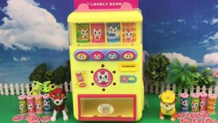 汪汪队立大功拆自助售货机玩具 过家家亲子游戏