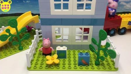 小猪佩奇建房子 积木玩具拼装视频 猪爷爷的火车