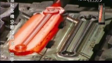 复合扳手制造工艺佩服