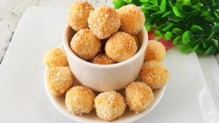 【饼干制作教程 第十七期】蛋白椰丝球的制作方法