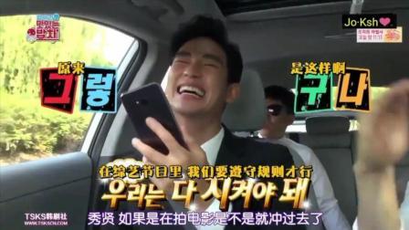 金秀贤在韩国综艺里的超搞笑镜头, 欧巴你怎么可