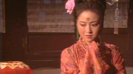 宋江之妻为了能与别人, 竟欲将及时雨灌醉