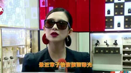 38岁的章子怡嫁汪峰后迅速变丑, 而其30岁前妻葛荟婕却愈发性感漂亮