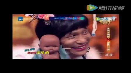 宋小宝爆笑视频 甄嬛歪传