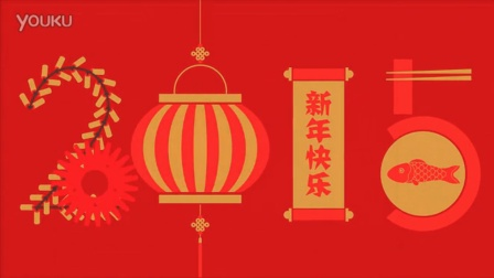 Hennessy CNY greeting video by 咖们创意comoon