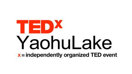 大众化的技术革新:Amit Gal-Or@TEDxYaohuLake