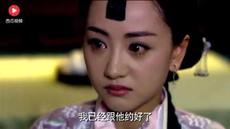 情定三生: 迟瑞终于决定休妻, 知夏听了却满眼泪水, 是喜也是悲!