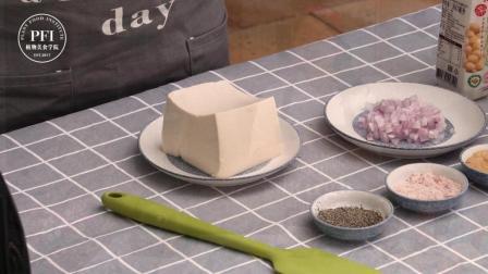 纯素沙拉酱 豆腐沙拉酱制作 家常蔬菜沙拉 减肥沙拉的做法 低热量低卡路里健康沙拉