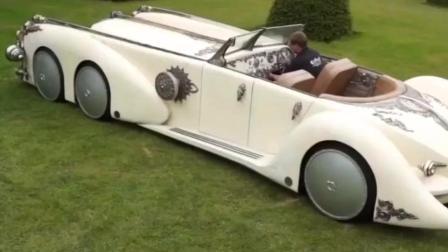 全世界最贵的车  全身都是贵族气息  你们知道多少钱吗