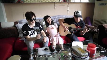 【郝浩涵梦工厂】盲人歌手励志翻唱 爱笑的眼睛(歌手: 夏琭)