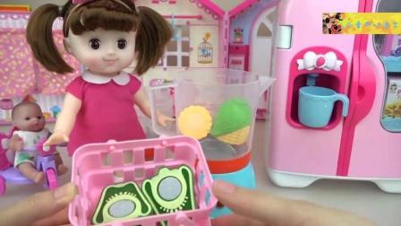 亲子玩具乐园过家家 从冰箱拿玉米青椒到料理机打蔬菜汁