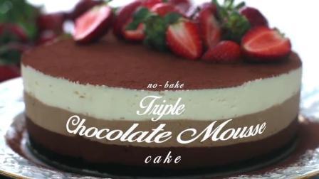 【Amy时尚世界】无需烤箱的三色巧克力芝士蛋糕