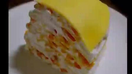 芒果千层蛋糕教程, 准备好大吃特吃吧