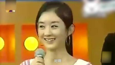 赵丽颖19岁综艺片段, 小小年纪的她不仅水嫩可爱