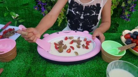 迷你炒冰机炒水果冰淇淋过家家玩具