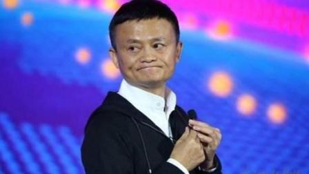 马云透露未来三年最有发展前景的行业