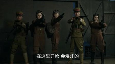 特工队夜袭机场鬼子 速搏斗日寇