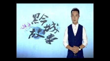 2017年7月百事达黔江华远公司献血活动