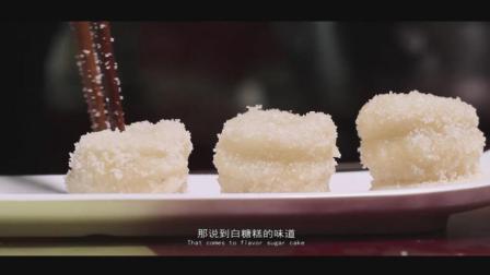 南昌特色小吃白糖糕