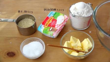 教你做甜品——酥脆奶油奶酪饼干