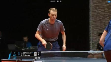俄罗斯乒乓, 打的很不错啊-2017T2联赛R215萨姆索诺夫vs什巴耶夫【精华版】