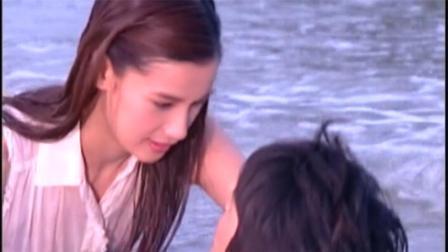 《彩象岛女孩》阿暹看到了天使!一个不小心就被妮乐扑倒了!