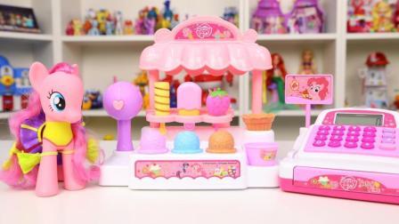 趣盒子玩具 第一季 小马宝莉碧琪冰淇淋商店 彩虹小马玩具分享  宝莉碧琪冰淇淋商店