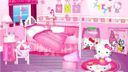 【xiao白鹭】HelloKitty的房间 凯蒂猫小游戏 女生小游戏 亲子小游戏