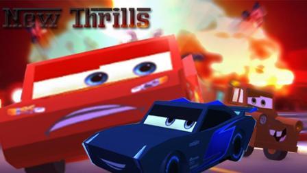 【赛车总动员模拟器】乐高小游戏体验速度与激情, 极限挑战赢得胜利(下)小格解说