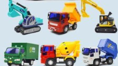 极速竞赛14-16关 赛车总动员 挖掘机 推土机 大卡车 汽车总动员动画片国语版