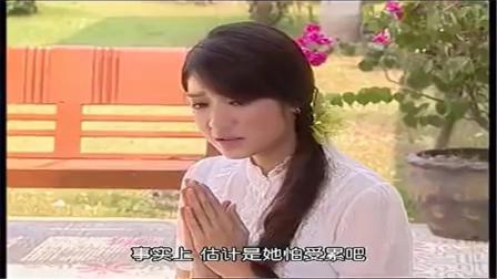 维雅达不去照顾蒙泰母亲,甘雅·丽奴蓬为了报恩前往照顾