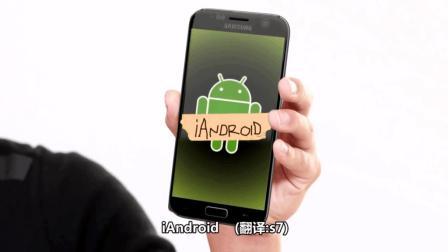 全新iPhone8被恶搞, 库克看完想打人!