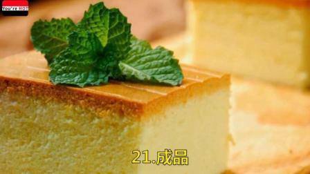 松软口感的海绵宝宝, NO、NO, 是海绵蛋糕, 不是宝宝, 日式棉花蛋糕的做法