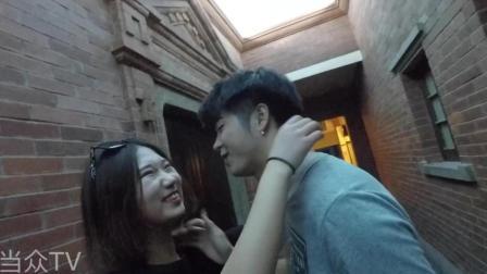 帅哥与陌生的上海姑娘kiss你试过吗 24