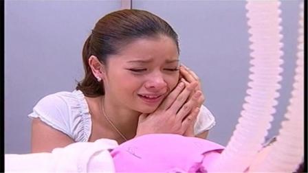 《麻雀变凤凰》星星与重症室中的妈妈相认,哭得稀里哗啦!