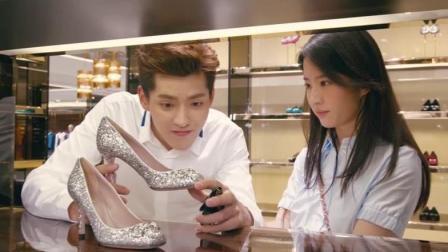 程铮为韵锦买鞋子, 带韵锦参加他姐的结婚典礼, 发现和程铮姐姐结婚的人却是他