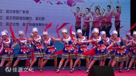 《爱国之歌》桃源县人民医院舞蹈队