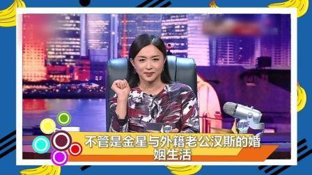 """""""她""""中国第一位完全变性人, """"身份证上的性别却是这样写的, 金星知道吗?"""